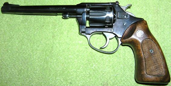 Charter Arms Pathfinder .22 LR