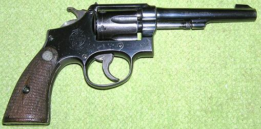 SMITH WESSON 22 .22 LR